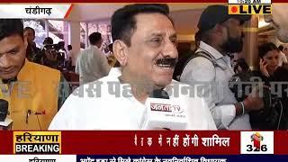#THANESAR से विधायक #Subhash_Sudha सदन का जो निर्णय होगा वो मान्य होगा