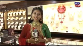 White Gold and Unique Jewelry Collection | Pankaj Jewelers  | ABTAK MEDIA