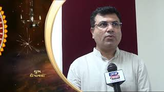 RMC Standing Committee Chairman  Uday Kangad  wishing Happy Diwali To All| ABTAK MEDIA