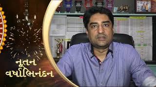 Saurashtra University Syndicate Member Nehul Shukla,wishing happy Diwali to All |  ABTAK MEDIA