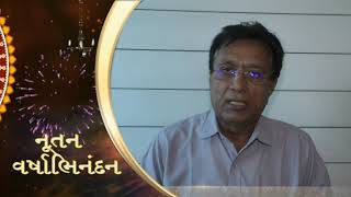 Hansraj Gajera Wishing Happy Diwali To All | ABTAK MEDIA