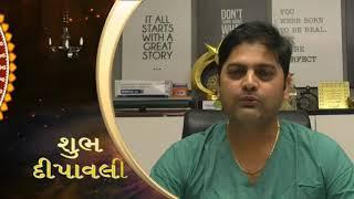 Dr. Ramesh Kachtia of Bliss IVF Hospital Greeting Diwali| ABTAK MEDIA