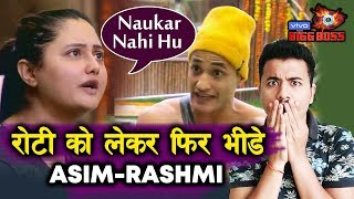 Asim And Rashmi BIG FIGHT Over ROTI Again; Here's What Happened | Bigg Boss 13 Update