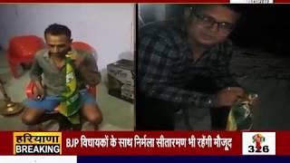 #BJP को समर्थन देने के बाद #JJP समर्थक नाराज, समर्थक जला रहे #JJP के झंडे और दे रहे ये चेतावनी
