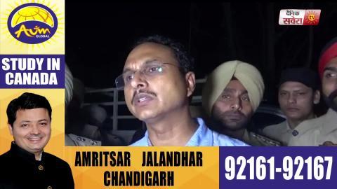 जानिए Blast को ले Media के Questions पर क्या बोले DC Jalandhar