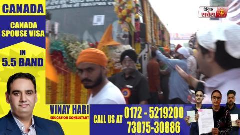 Exclusive : Delhi से Nankana Sahib के लिए Nagar Kirtan हुआ रवाना, देखें तस्वीरें