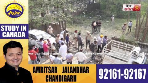Jalandhar में Blast वाली जगह पहुंची Forensic Team ने इकट्ठा किये सबूत