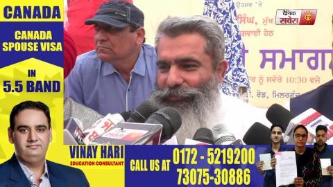 Vishwakarma Day पर मंत्री Ashu ने Modi सरकार पर साधे निशाने