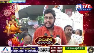 कांग्रेस कार्यकर्ताओं ने जलाया नाथूराम गोडसे का पुतला। पश्चिम बंगाल कोलकाता