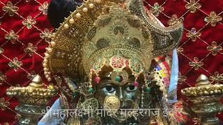 Dipawali mahotsav | Maa Laxmi Dipawali Darshan |