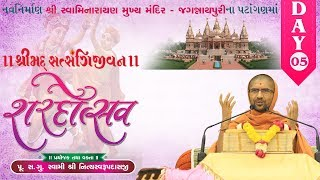 Sharadotsav & Satsangijivan Katha - Jagannathpuri Day 5