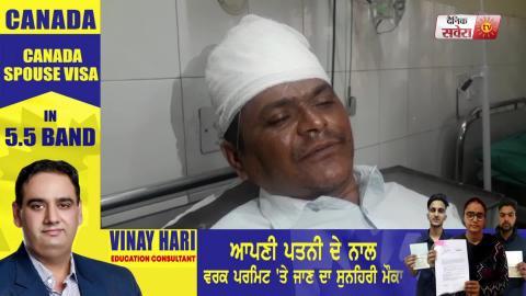 Phagwara में व्यक्ति से 2.5 लाख रुपए लूट कर हुए फरार