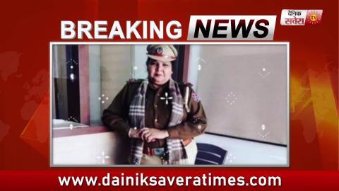Breaking: Heroin समेत Punjab Police की महिला ASI गिरफ्तार