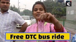 Free DTC bus ride begins for women in Delhi