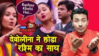Shocking! Devoleena GOES AGAINST Rashmi And Supports Siddharth Shukla | Bigg Boss 13 Latest Update