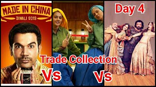 Housefull 4 Vs Saand Ki Aankh Vs Made In China Box Collection Till Day 4 In Trade