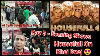 Housefull 4 Movie Gets Housefull Response At Evening Shows Of Gaiety Galaxy Theatre, It's Fantastic