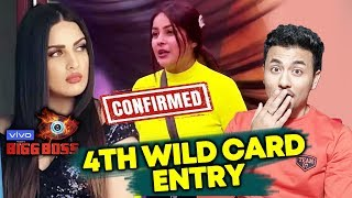 Confirmed! Himanshi Khurana 4th Wild Card Entry | Shehnaz Gill Enemy | Bigg Boss 13 Latest Update