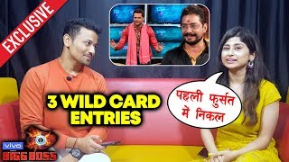 Saba Khan Reaction On Wild Card Entry | Hindustani Bhau, Khesari Lal, Tehseen | Bigg Boss 13