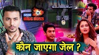 Who Will Go To Jail? | Rashmi, Siddharth, Paras, Devo | Bigg Boss 13 Latest Update