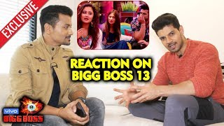 Sooraj Pancholi Reaction On Bigg Boss 13 | Salman Khan's Show | Satellite Shankar