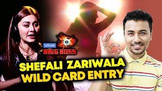 Shefali Zariwala New Wild Card Entry | Bigg Boss 13 Latest Update