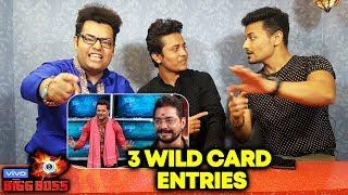 Hindustani Bhau, Khesari Lal, Tehseen Poonawala WILD CARD ENTRY | Bigg Charcha | Bigg Boss 13