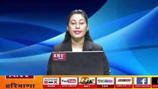 बोरवेल में गिरे बच्चे की मौत || ANV NEWS