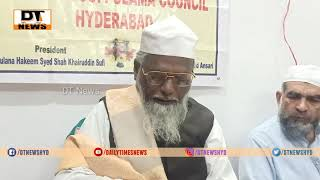 28 Oct Monday | Jalsa-Sufi Ulama Board | Public Awareness |  Triple Talaq |NRC and Current Situation