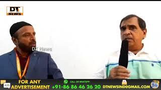 Syed Ali Mahmood   AIMIM Vs Md Ali Shabir Congress   AIMIM Vs Congress   Exclusive Interview   DT