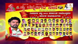 Jai Kannadigara Sene Ki Janib Se Dewali Ki Mubarakbad