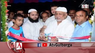 Shahi Pakwan Fine Dining Hotel Ki iftetahi Taqreeb Ka ineqaad Kiya Gaya A.Tv News 29-10-2019