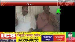 चौधरी रणजीत सिंह l अजय सिंह चौटाला l सहित चौटाला परिवार के सदस्य हुए एक जगह एकजुट l k haryana