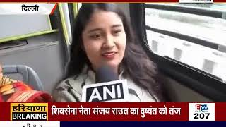 #DTC की बसों में महिलाओं का #Free  सफर शुरू, जानिए क्या बोली #Delhi की महिलाएं