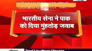 #PAK ने फिर किया सीजफायर का उल्लंघन, कुपवाड़ा के माछिल सेक्टर में की गोलीबारी