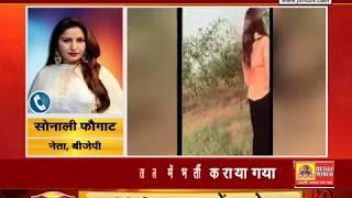 #Sonali_Phogat ने अपनी बहन-जीजा पर लगाए जान से मारने औऱ मारपीट के आरोप, पुलिस जांच में जुटी