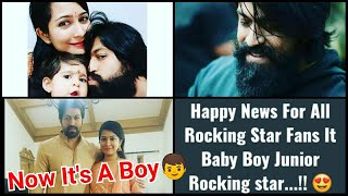 KGF Star Nimma Yash And Wife Radhika Pandit Blessed With A Second Child