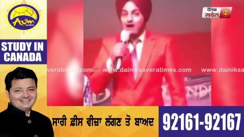 ਕੀ Karan Aujla ਨੇ ਕੀਤਾ Sidhu Moose Wala ਨੂੰ Copy ? | Viral Video | Dainik Savera