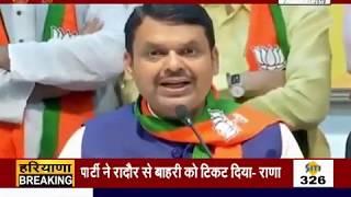 #RAJNEETI: #CM पद पर #BJP और #SHIVSENA में बढ़ी रार, कैसे बनेगी अब सरकार...