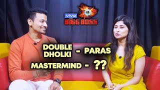 Rapid Fire With Saba Khan | Mastermind, Irritating, Strong And More | Bigg Boss 13 Exclusive