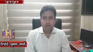 30 OCT N 7 B 2 एक हत्या को नूरपुर पुलिस ने एक दिन के भीतर ही आरोपी को गिरफ्तार किया