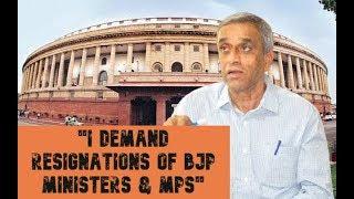 """I Demand Resignations Of BJP Ministers & MPs"" - Sudin Dhavalikar"