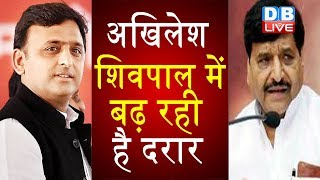 Akhilesh-Shivpal में बढ़ रही है दरार |  Mulayam Singh Yadav से मिले  CM Yogi Adityanath |#DBLIVE