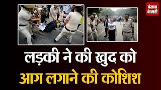 दिल्ली : जंतर-मंतर पर नागा लड़की ने की खुद को आग लगाने की कोशिश