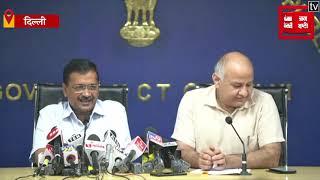 'दिवाली पर लेजर शो की वजह से दिल्ली में कम हुआ प्रदूषण'