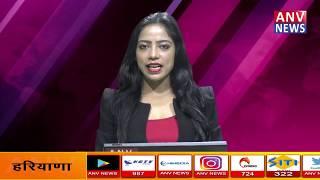 पंचकूला में ईडी की विशेष कोर्ट में सुनवाई    ANV NEWS HARYANA