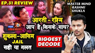 Siddharth Shukla & Asim Sent To Jail RIGHT Or WRONG | Rashmi-Aarti Matter | Bigg Boss Ep. 31 review
