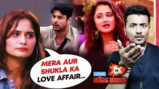 Aarti Singh Accuses Rashmi For Spreading Siddharth Shukla And Her LOVE AFFAIR Rumours | Bigg Boss 13