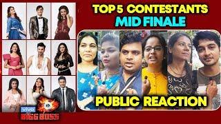 TOP 5 Contestants | Mid Finale | PUBLIC. REACTION | Bigg Boss 13
