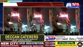 MAJOR FIRE CAUGHT IN CELL TOWER DUE TO ROCKET CRACKERS KHAIRTABAD HYDERABAD